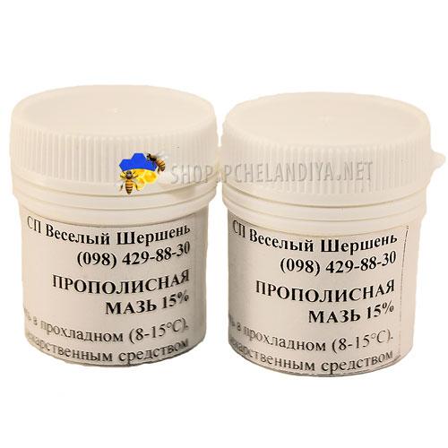 kak-delaetsya-maz-zhirovoy-solidol-po-gostu-ot-psoriaza